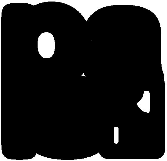 Logo PSAKD